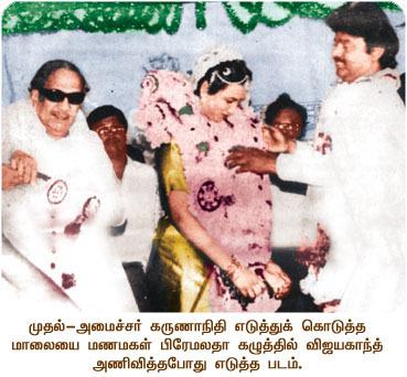 Vijaykanth 3