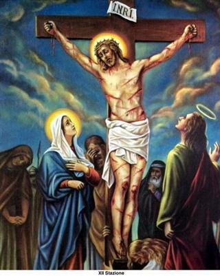 Thánh tích về cuộc Khổ nạn của Chúa Kitô tại Roma