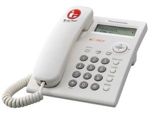 Tersedia Telepon merek Panasonic SLT Biasa dengan kemampuan Caller ID
