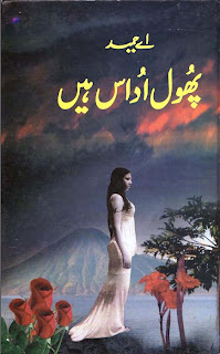 Phool Udas Hain Urdu Novels By A.Hameed pdf