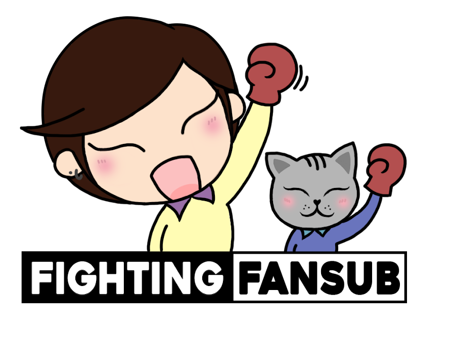 Fighting Fansub