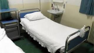 Νοσοκαμεία