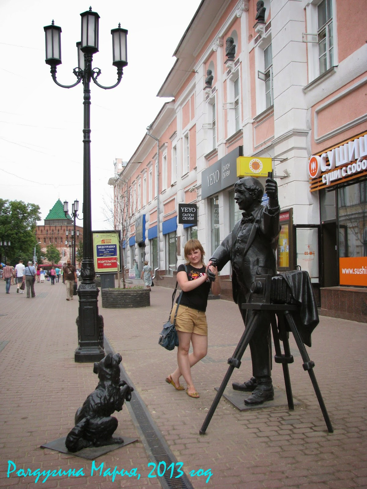 Нижний Новгород Фотограф