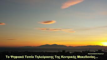 Το Ψηφιακό Τοπίο Τηλεόρασης Της Κεντρικής Μακεδονίας...