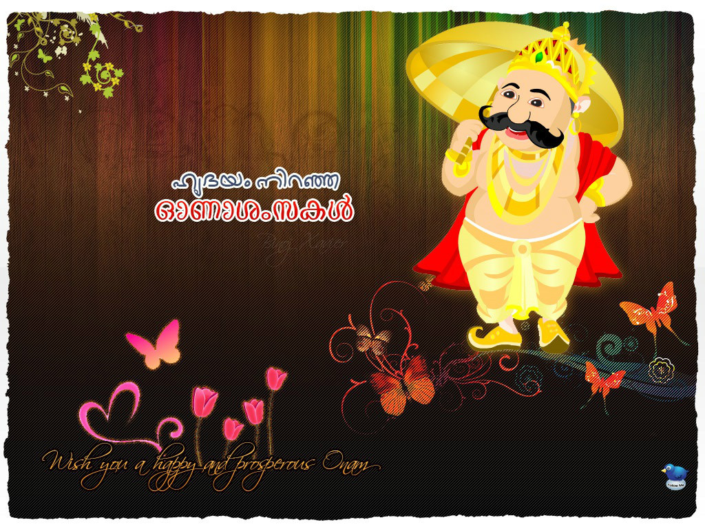 Khushi For Life Funny Onam Greetings Cards Wishes Photo Images