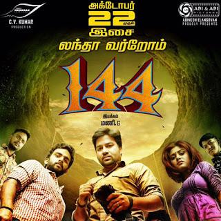 144-Tamil-Mp3-songs