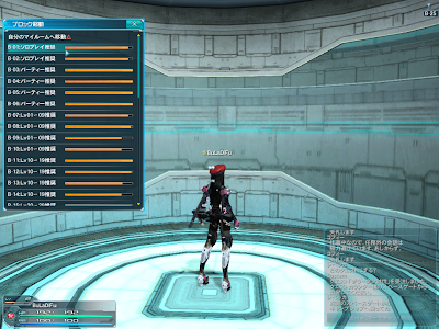 Phantasy Star Online 2 - Channels