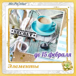 """Задание №33 """"КрУжки"""" до 15/02"""
