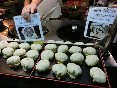 Shrimp and oyster buns at Keelung Night Market Taiwan