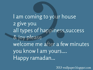 welcome-ramzan-wallpapers-2013(2013-wallpaper.blogspot.com)1