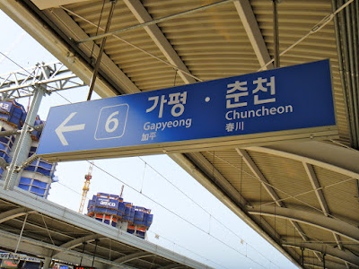 Gapyeong direction at Gyeongchun Line Seoul Korea