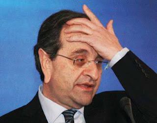 Σαμαράς: «Όλα δείχνουν ότι η θέση της Ελλάδας έχει βελτιωθεί σημαντικά» - Προφανώς δε μιλάει για την κοινωνία που της έδωσε την χαριστική βολή