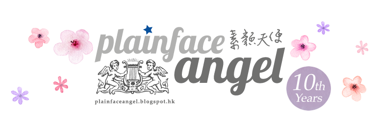 素顏天使★plainface angel