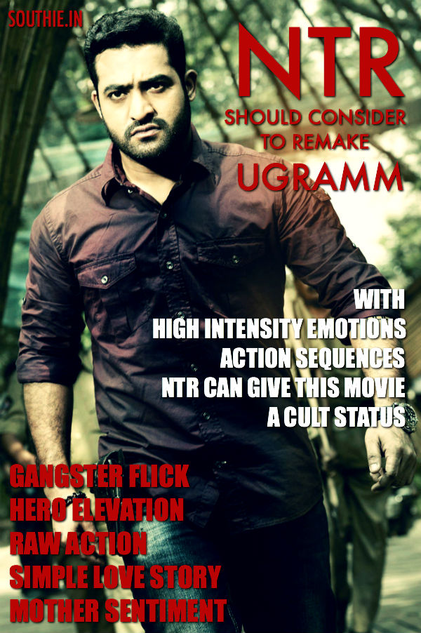 NTR can give Ugramm a cult status if he remakes it. NTR should try to remake some movies that would suit him best. Some scripts would suit him best even though they are from other languages. NTR latest news, NTR latest memes, NTR news, NTR latest image, NTR latest Ugramm, Next movie, Ugramm
