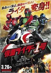Kamen Rider Ichigo The Movie [2016]
