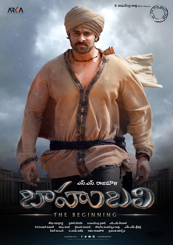 Baahubali New HD Posters | Prabhas | Tamannaah Bhatia | Rajamouli