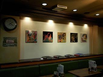 伯剌西爾(ブラジル)コーヒー展