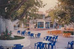 πλατεία 1993