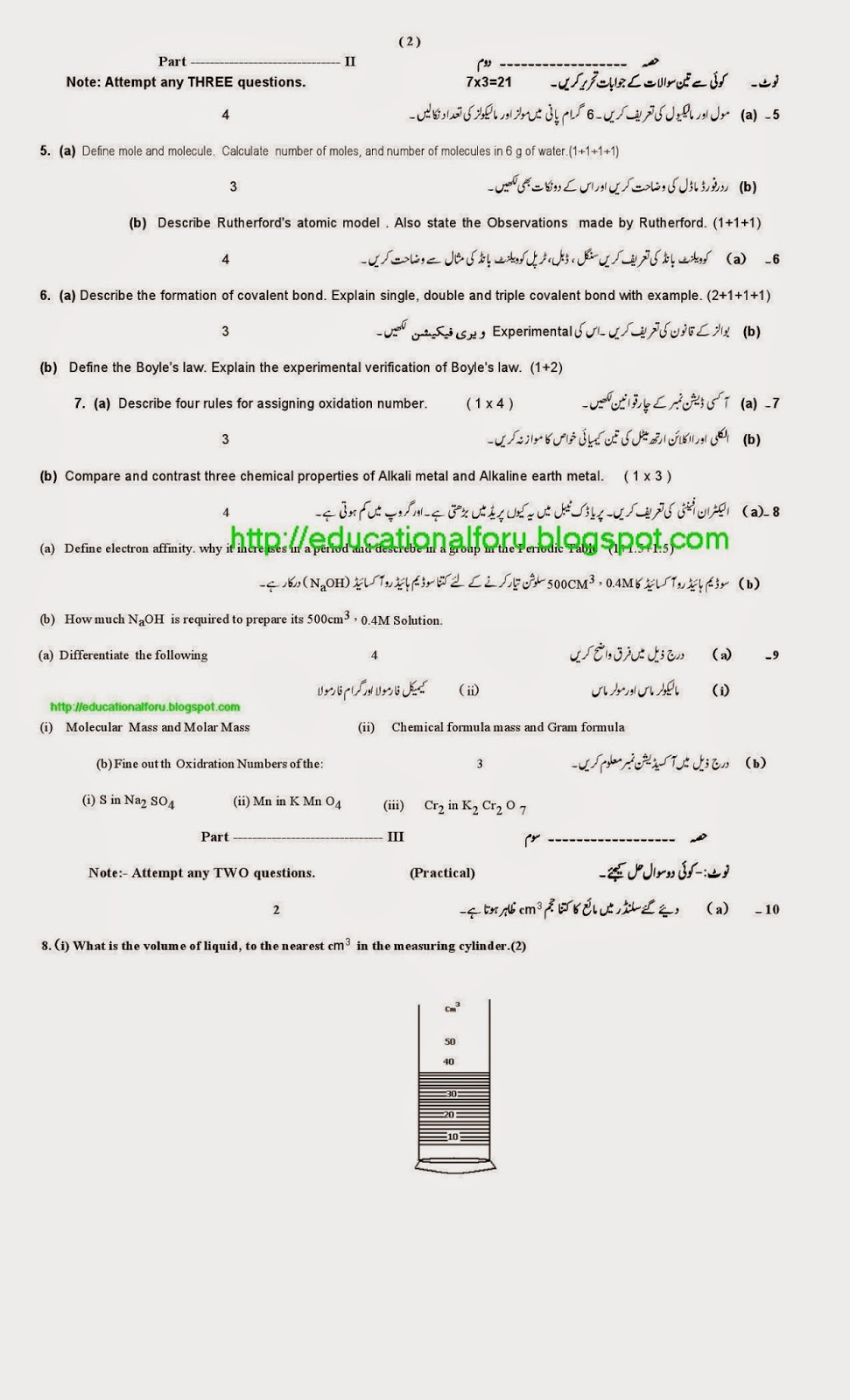 chemistry phd thesis online Graduate programs chemistry (phd) the phd degree is offered by the department in dissertation research is undertaken under the supervision of a faculty.
