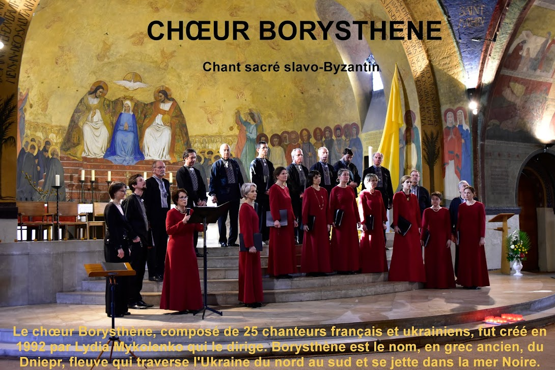 Chant Orthodoxe Slave Byzantin