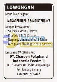 Lowongan Kerja Lampung, 26 Agustus 2014 - PT. Charoen Pokphand Indonesia Feedmill