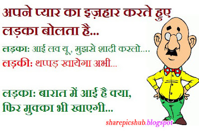 Girls Insult Funny Sms In Hindi Funny Insult Cartoon Pics With Jokes