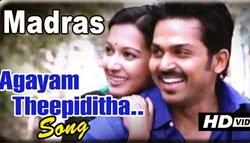 Aagayam Theepidicha Song | Karthi | Catherine Tresa | Santosh Narayanan