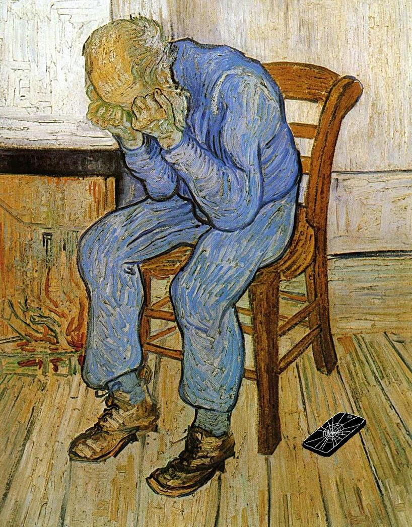 Винсент Ван Гог На пороге вечности (1890)