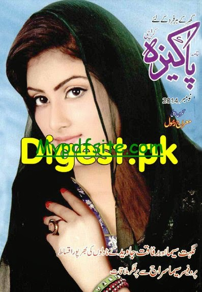 Pakeezah Digest November 2014