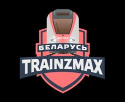 Trainz Max