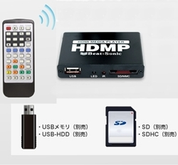 HDMP1 Media Player