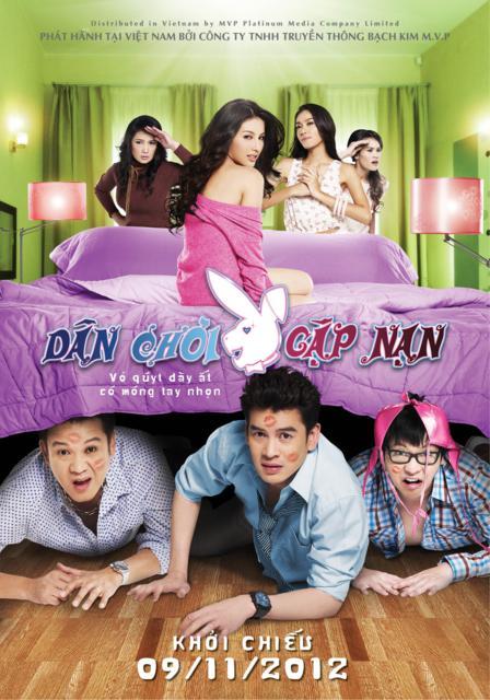 Dan Choi Gap Nan