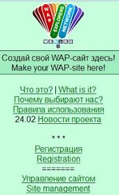 kebaikan dan keburukan wen.ru