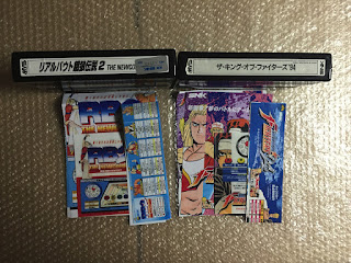 """The King of Fighters 94 + Real Bout 2 """"MVS Set"""" Snk Neo Geo MVS Arcade Japan"""