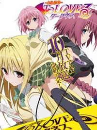 Ver To Love-Ru Darkness sub espaol online descargar