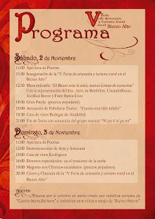 5ª Feria de Atudebial