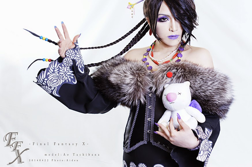 Final Fantasy Cosplay: Sexy Final Fantasy X Lulu Cosplay Girl