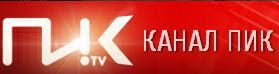 Канал ПИК лого