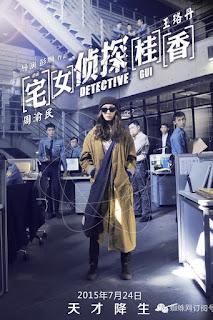 Phim Trạch Nữ Trinh Thám Quế Hương-Detective Gui