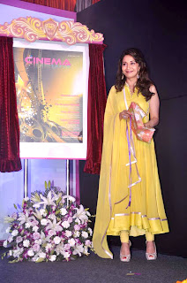 Madhuri Dixit launches of  'Its Only Cinema' magazine