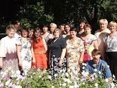 Бібліотекарі Якимівського району