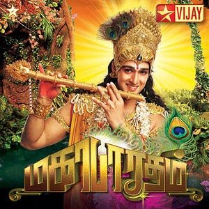 Star Vijay Online