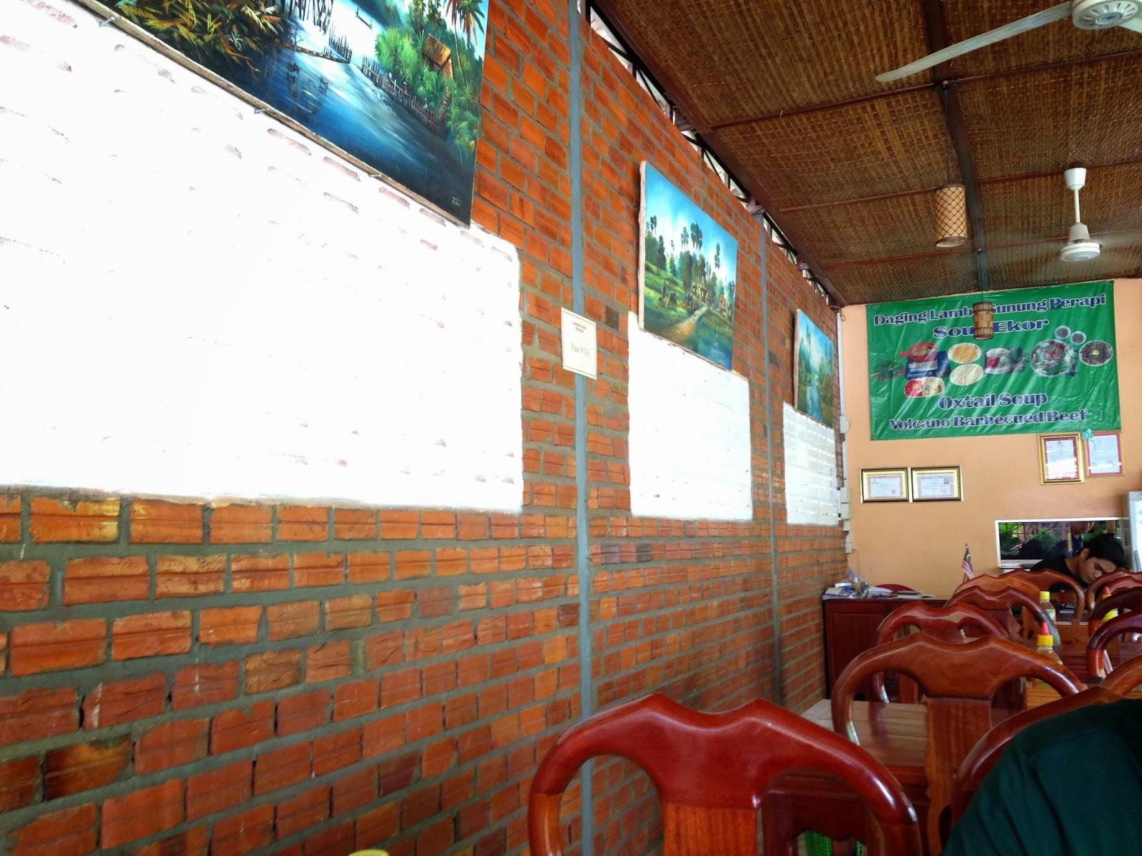 Cambodian Muslim Restaurant