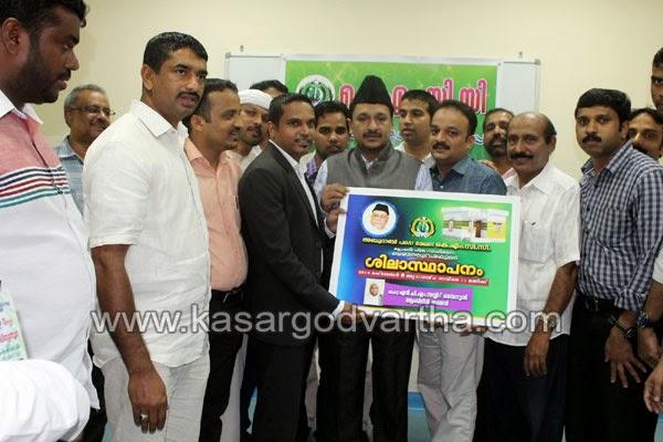 Abudhabi, Parappa, KMCC, Gulf, Brochure, Released, Baithu Rahma