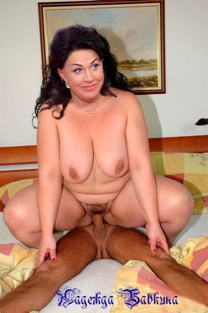 бабкина порно надя