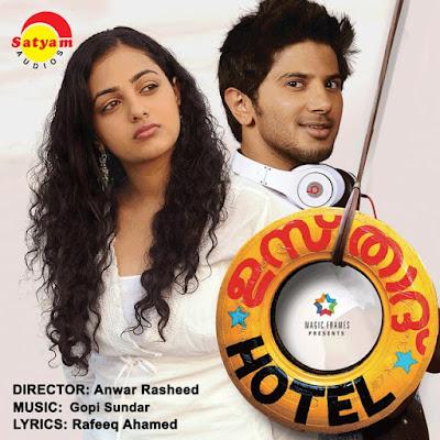 Ustad Hotel 2012 UNCUT Dual Audio Hindi 720p BluRay 1.2GB