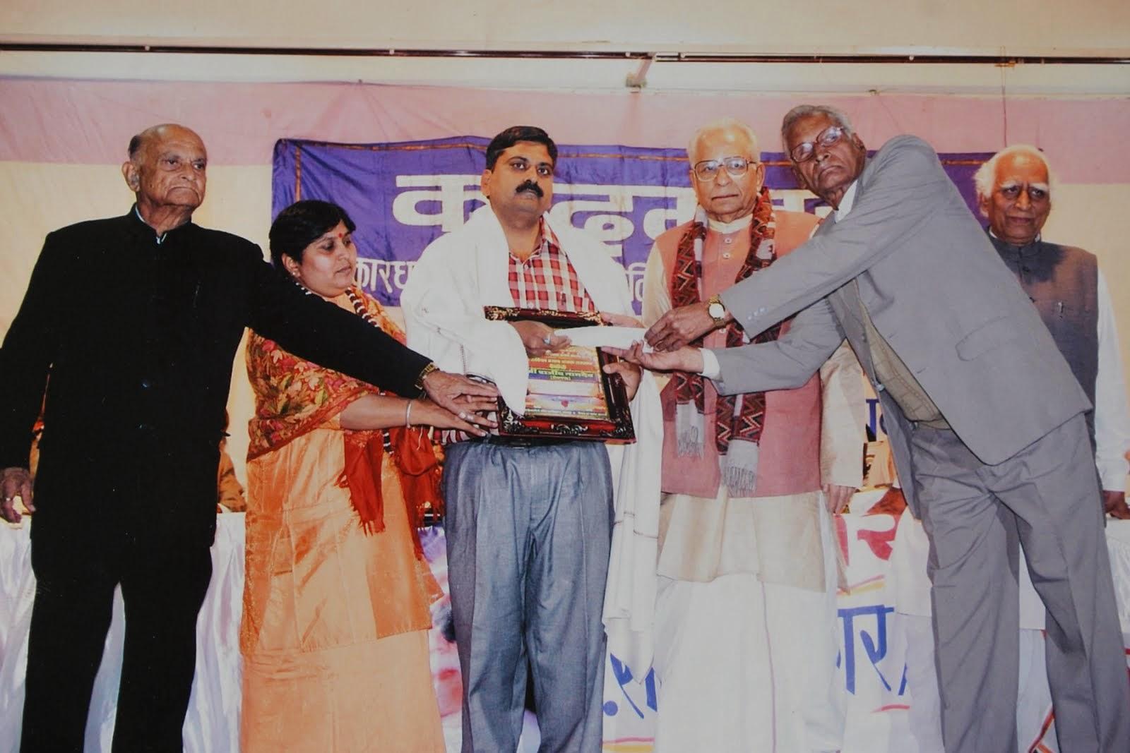 2100रू.का'राधिका प्रसाद पाठक हाइकु सम्मान'