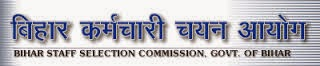 Bihar SSC Recruitment 2014– Apply Online for Various Posts