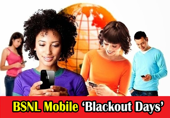 BSNL revised Blackout Days for the Calendar Year 2016 for all Prepaid Mobile Customers in Kerala Circle