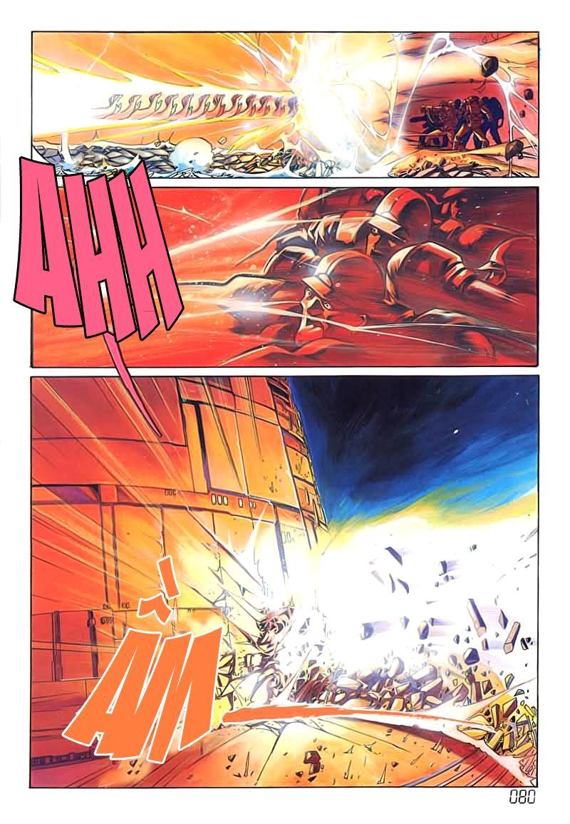 Cyber Weapon Z - Siêu Thần Z chap 4 - Trang 39